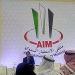BP BATAM PROMOSIKAN POTENSI BATAM DI DUBAI