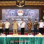 Pertemuan Pimpinan MPR RI dan Menhan Prabowo Bahas Pokok-pokok Haluan Negara dan RUU HIP